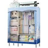 簡易衣櫃布藝布衣櫃鋼管加粗加固全鋼架組裝掛衣櫃經濟型雙人衣櫥 NMS 全館免運