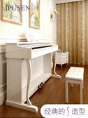電鋼琴88鍵重錘智慧專業成人家用兒童初學者數碼電子鋼琴 〖korea時尚記〗 YDL