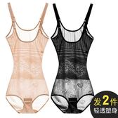 夏季塑身衣連體收腹衣服瘦身薄款束腰燃脂束身美體內衣瘦肚子神器