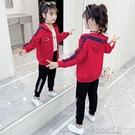 運動套裝女童網紅套裝新款秋裝兒童超洋氣時尚運動大童學生休閒兩件套 快速出貨