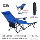 戶外折疊椅躺椅便攜式靠背休閑椅沙灘椅釣魚椅子家用午睡午休床椅 快速出貨 YYP