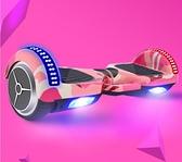 兩輪體感平衡車電動扭扭兒童成人智慧漂移車雙輪學生代步 QM 向日葵小鋪