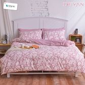 《DUYAN竹漾》天絲雙人床包三件組-繁花盛宴