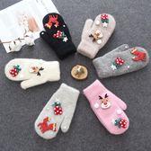 手套 手套女冬季保暖加絨加厚掛脖卡通包套可愛韓版騎車聖誕禮物兔羊毛 尾牙