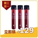 日本Spa-treatment HAS試管幹細胞原液面膜 25ml 日本進口/現貨 買2送1