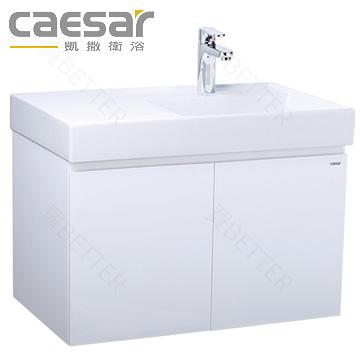 【買BETTER】凱撒面盆/壁掛式浴櫃/面盆浴櫃組 LF5384B/BT570C菲雅辛斯檯面式瓷盆浴櫃組 / 送6期零利率