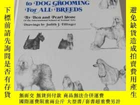 二手書博民逛書店THE罕見STONE GUIDE TO DOG GROOMING FOR ALL BREEDSY179763
