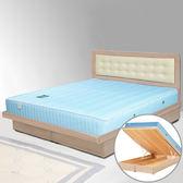 雙人床《YoStyle》艾凡5尺雙人掀床組+獨立筒床墊(床頭片+後掀床底+二線獨立筒)(二色任選)