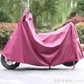 車衣電動車遮雨防曬車罩電瓶車防雨罩套遮陽蓋布加厚牛津布防塵罩 NMS蘿莉新品
