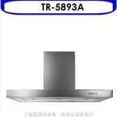 (全省安裝)莊頭北【TR-5893A】90公分TURBO增壓倒T型排油煙機不鏽鋼 優質家電