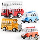 寶寶合金玩具車雙層大巴士公交車老爺車校車聲光兒童玩具模型汽車 魔方數碼館