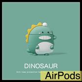【萌萌噠】Apple AirPods pro 一二代通用 耳機套 可愛超萌小恐龍 Q萌耳機殼 無線耳機殼 立體矽膠軟殼