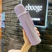 保溫杯女士便攜大容量水杯創意潮流個性瓶簡約泫雅韓版男學生杯子 喵小姐