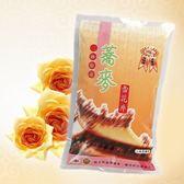 【二林鎮農會】蕎麥雪花片 (200g/包 )