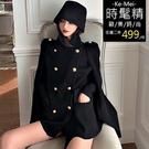 克妹Ke-Mei【AT62831】Limit 魔鬼裁剪軍風雙排釦蝙蝠袖毛尼斗蓬長大衣外套