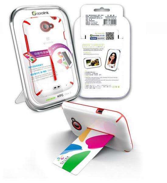 AproLink【原廠保護殼】雙色雙料 HTC One S OneS Z520E【先創國際代理公司貨】