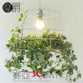 吊燈餐廳韓式臥室吊燈不包安裝