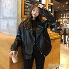 韓版PU皮衣外套女春秋2020新款寬鬆短款黑色百搭小個子夾克上衣潮