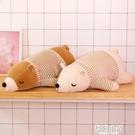 抱抱熊北極熊軟毛絨玩具長條抱枕公仔趴睡覺娃娃玩偶女孩生日禮物 夢幻小鎮