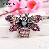 少女心吊飾 新品創意可愛鑲鉆蜜蜂寶馬鑰匙扣女水晶車鑰匙包包掛件 DN19150『小美日記』