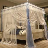 蚊帳三開門1.8m床雙人家用1.5m床宮廷公主風落地加密加厚烤漆支架 igo 范思蓮恩