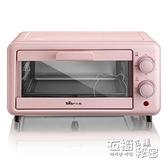 電烤箱 Bear/小熊 DKX-D11B1家用雙層烘焙蛋糕11升多功能全自動小型烤箱 雙十二全館免運