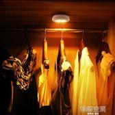 充電人體感應燈LED創意光控節能迷你小夜燈樓道過道壁燈夜光小燈 韓語空間