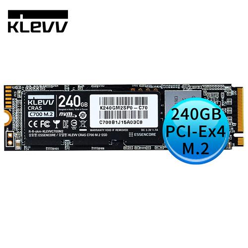 KLEVV 科賦 CRAS C700 240GB NVMe PCIe Gen3x4 M.2 2280 SSD 固態硬碟 K240GM2SP0-C70