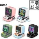 平廣 送袋 DIVOOM Ditoo P...