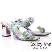 ★2019春夏★Keeley Ann時尚膠片 熱帶巴西風高跟拖鞋(綠色)-Ann系列