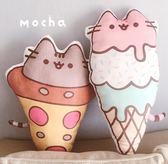 ins網紅可愛冰淇淋甜甜圈貓咪印花抱枕卡通靠墊毛絨玩具生日禮物