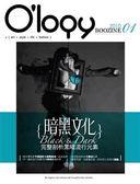# 【5折】O'logy Boozine潮流誌