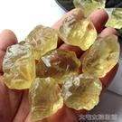 水晶石天然水晶碎石天然檸檬黃水晶原石擺件水晶礦石標本能量水晶 快速出貨