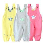 夏款寶寶背帶褲  純棉男女嬰兒寶寶褲 粉綠黃