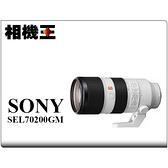★相機王★Sony FE 70-200mm F2.8 GM OSS〔SEL70200GM〕平行輸入