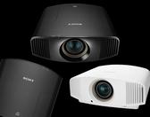 《新竹 投影機布幕專賣 名展影音》SONY VPL-VW570ES 原生 4K 劇院投影機 (黑白兩色)