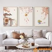日式客廳裝飾畫民俗中國古風意境書房國畫簡約新中式餐廳墻壁掛畫品牌【桃子】