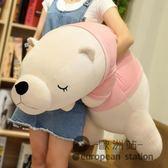 玩偶/北極熊毛絨玩具趴趴抱抱熊娃娃公仔生「歐洲站」