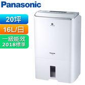 Panasonic國際牌 16L清淨除濕機 F-Y32EH