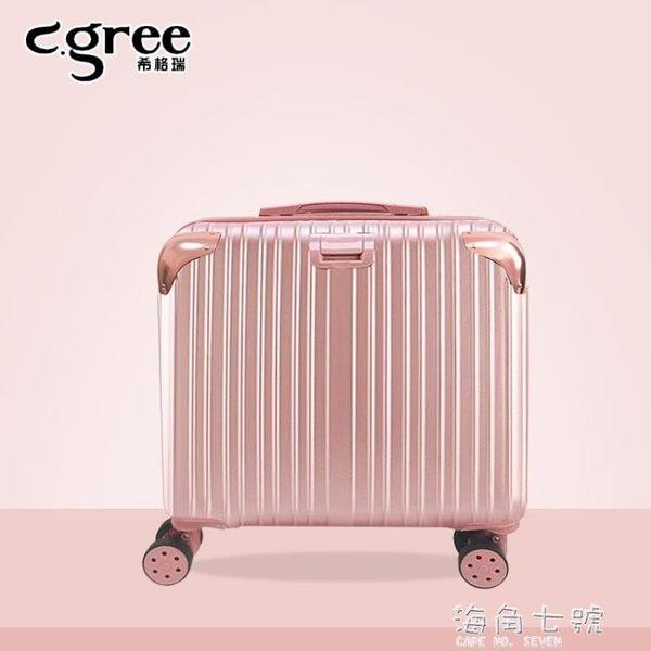 迷你行李箱輕便小型登機拉桿箱20女密碼旅行箱子男18寸韓版小清新 海角七號