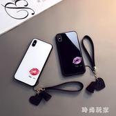 iphonex手機殼 女款玻璃殼iPhone全包邊新款防摔 ZB831『美好時光』