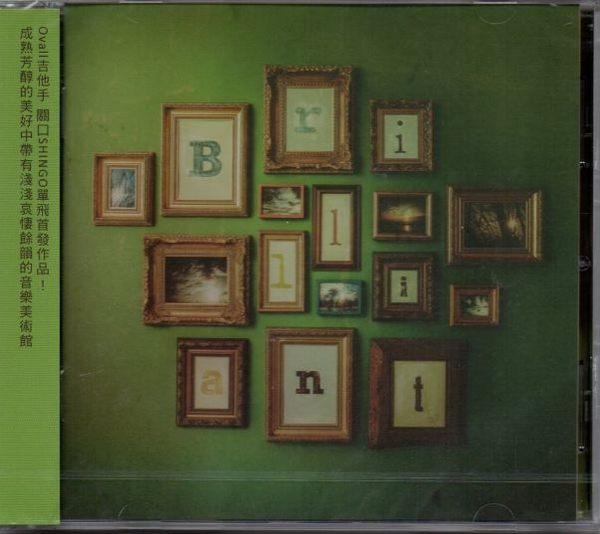 【停看聽音響唱片】【CD】關口:Brilliant