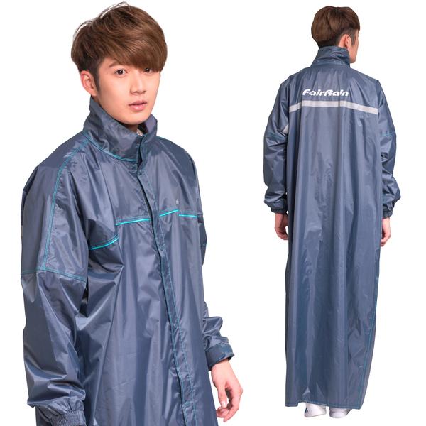 【飛銳 FairRain】馬卡龍雨衣-芝麻竹碳