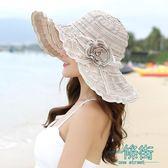 遮陽帽子女夏季防曬帽出游防紫外線沙灘帽可折疊海邊大檐帽可調節【一條街】