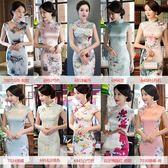 新款仿絲時尚改良復古修身顯瘦少女日常短款旗袍連衣裙       SQ7529『寶貝兒童裝』