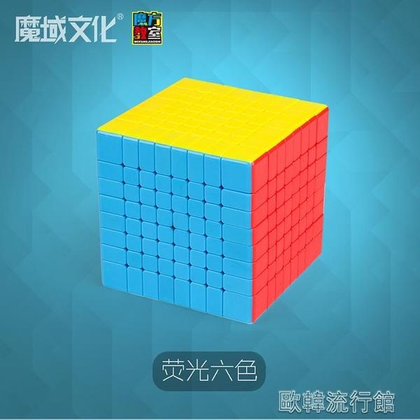 魔術方塊 魔域八階魔方MF8階魔方7七階6六階5五階高階比賽專用順滑益智玩具 【母親節優惠】