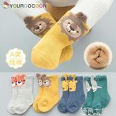 嬰襪子秋冬季純棉新生兒小孩加厚加絨保暖0可愛長筒襪1歲海角七號
