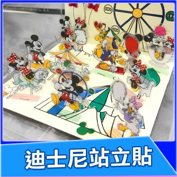 正版 迪士尼 站立貼 貼紙 標籤 書籤 螢幕裝飾貼紙 透明貼紙 米奇 米妮 維尼 禮品 交換禮物
