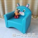 兒童沙發男孩女孩公主寶寶沙發椅可愛懶人沙發座椅卡通小沙發皮革『東京衣社』