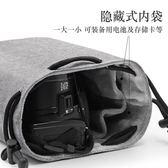 相機包單反鏡頭袋收納包攝影包簡約專業便攜佳能尼康索尼sony微單數碼相機套黑卡 MKS小宅女